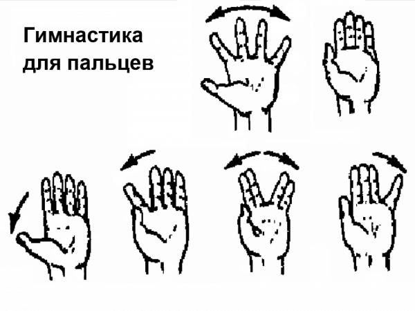 блокфлейта гимнастика пальцев
